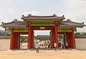 West Gate Of Gyeongbokgung Palace In Seoul, Korea