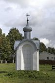 Chapel of the Praise of the Mother of God. Suzdal, Golden Ring of Russia.