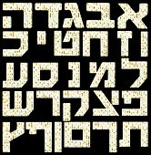 Hebrew Alphabet Letters With A Matzo Flatbread For Passover Seder
