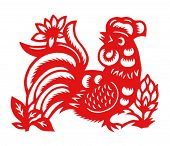 Vector of Paper Cutting Series,Chinese Zodiac Sign(No.10)--ROOSTER.