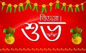 illustration of Subho Vijaya wishes for Durga puja