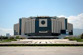 National Palace Of Culture, Sofia, Bulgaria