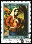 Vintage  Postage Stamp. Guriyka, By  Sh. Kikodze.