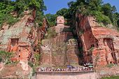 One of the world's largest budga statue in Leshan, Sichuan, China (it is carved out of mountain and