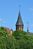 Koenigsberg Cathedral On The Kneiphof Island. Kaliningrad (formerly Koenigsberg), Russia