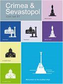 Landmarks of Crimea & Sevastopol. Set of flat color icons in Metro style. Raster image