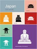 Landmarks of Japan. Set of flat color icons in Metro style. Raster image