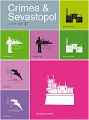 Landmarks of Crimea & Sevastopol. Set of flat color icons in Metro style. Raster image