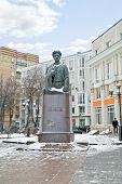 Sculpture Yakov Sverdlov