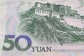 pic of yuan  - Detail of Chinese 50 Yuan renminbi note - JPG