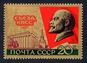 An Obsolete Soviet Lenin Stamp