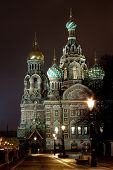 Temple Of The Resurrection Of Christ In Russia