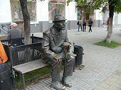 Chelyabinsk, Russia - June 29, 2008: Summer Day. Monument Of Old Man On June 29, 2008 In Kirova Stre