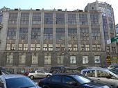 Moscow, Russia - June 27, 2008: Facade Of Old Central Telegraph Building On June 27, 2008 In  Moscow