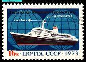 Vintage  Postage Stamp.  Passenger Ship  Mikhail Lermontov.
