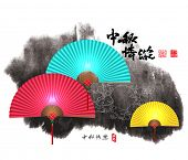 Vector Mid Autumn Festival Design Element. Translation, Main: Mid Autumn Love sickness, Second: Happ