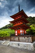 Three-storied Pagoda At Taisan-ji Temple Nearby Kiyomizu-dera Temple In Kyoto