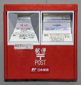 Japanese Red Mailbox
