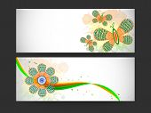 Website header or banner set for Indian Republic Day and Independence Day celebrations.