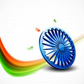 pic of indian independence day  - Shiny 3D Ashoka Wheel - JPG