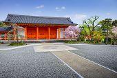 Sanjusangendo Shrine, Kyoto, Japan.