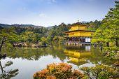 Kyoto, Japan at Kinkaku-ji Temple of the Golden Pavilion.
