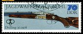 Vintage  Postage Stamp. Three-barreled Gun. 1978.
