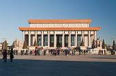 Chairman Mao Memorial Hall (mausoleum Of Mao Zedong). Beijing. China