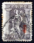 Postage Stamp Greece 1913 Iris Holding Caduceus