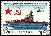 Vintage  Postage Stamp.  Antisubmarine Destroyer And Helicoipter.