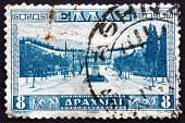 Postage Stamp Greece 1934 Approach To Athens Stadium