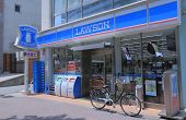 Lawson Convenience store Japan
