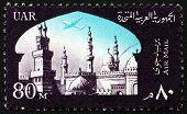 Postage Stamp Egypt 1963 Al Azhar University, Cairo