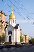 Russia. Novosibirsk. The Orthodox chapel of Saint Nikolay