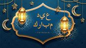 Eid Mubarak Card Decoration With Fanous Or Lantern, Fanoos Or Light With Candle, Stars And Crescent. poster