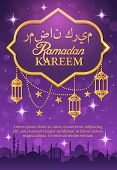 Ramadan Kareem Muslim Holiday Lanterns And Golden Stars Vector Design. Islam Mosque, Crescent Moon,  poster