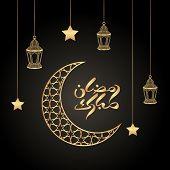 Ramadan Greeting Card On Black Background. Arabic Calligraphy. Vector Illustration. Ramadan Mubarak  poster