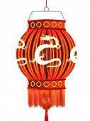 Traditional Chinese celebratory lantern