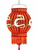 Traditional Chinese celebratory lantern