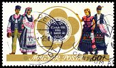 Vintage  Postage Stamp. Bulgarian And Hungarian National Costumes.
