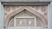 Shaikh Isa Bin Ali House Bahrain