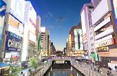 View Of Dotonbori Canal In Osaka, Japan