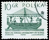Vintage Postage Stamp.  Ancient Phoenician Sailing Ship .