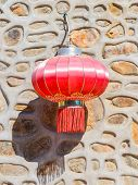 Traditional Red Chinese Lantern