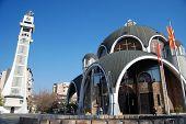 Church Saint Clement In Skopje,Macedonia