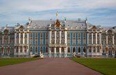 Katherine's Palace