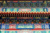 Ornate Painted Chinese Roof