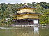 Kinkaku-ji (the Golden Pavilion) Kyoto, Japan