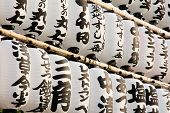Prayer lanterns at Senso-ji Temple