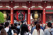 The giant red lantern in the Senso-ji Temple in Asakusa